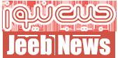 سایت خبری تحلیلی اقتصادی و کاربردی که به ارائه اخبار و تحلیل های روز میپردازد