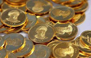 قیمت سکه ۱۱ مرداد ۱۴۰۰ به ۱۱ میلیون و ۲۶۰ هزار تومان رسید