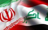 رشد ۵۴۰ درصدی واردات ایران از عراق!