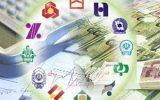 نحوه مصرف تسهیلات بانکی کنترل میشود؟