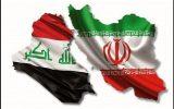 گشایشی جدید در صادرات به عراق و افغانستان