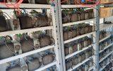 کشف مراکز غیرمجاز استخراج رمز ارز افزایش یافت
