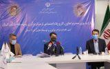افتتاح مراکز نوآوری و توسعه تعاون در ۴ استان