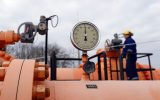 درخواست اوکراین برای تحریم گازپروم روسیه