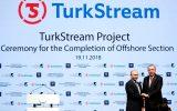 افزایش خرید ترکیه در بازار گران LNG